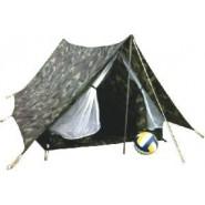 """""""Малёк"""" двухместная однослойная палатка"""