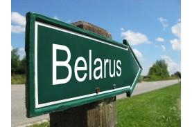 Новый туристический ролик о Беларуси